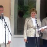 Глебов А.Н., Новолодская Л.А.