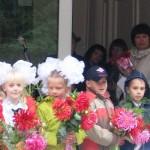 Первоклассники 2009