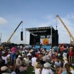 Концерт в Вер-Обском