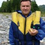Алтайские грибы