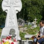 На могиле М.Евдокимова