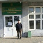 Е.Логинов у входа в колледж