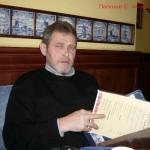 А. Леганов