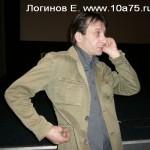 режиссер А.Фетисов